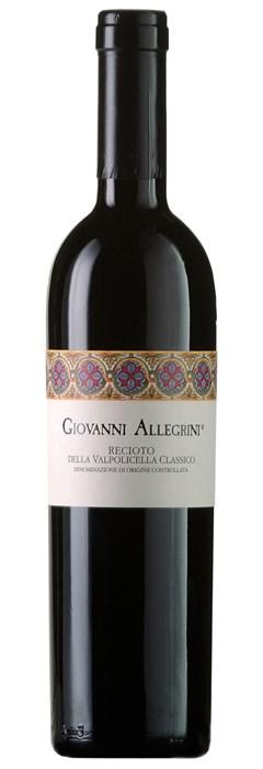 Allegrini Giovanni Allegrini Recioto Classico 2015