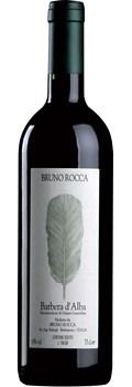 Bruno Rocca Barbera d'Alba 2017