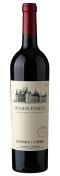 Chateau Changyu Moser XV Family Cabernet Sauvignon 2016