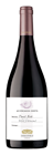 Errazuriz Aconcagua Costa Single Vineyard Pinot Noir 2015